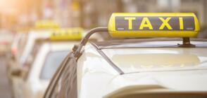 Германци забравиха новороденото си бебе в такси