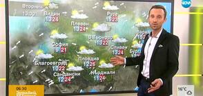 Прогноза за времето (21.05.2019 - сутрешна)