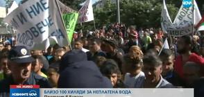 Ромите в Бургас на бунт заради спряна вода (ВИДЕО)