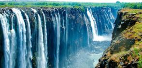 Водопадите – едно от чудесата на природата (ГАЛЕРИЯ)