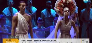 """""""България - земя благословена"""" - спектакълът, който пълни сърца"""
