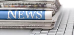 """Колективна оставка: Руският вестник """"Комерсант"""" остана без политически отдел"""