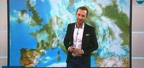 Прогноза за времето (21.05.2019 - обедна)