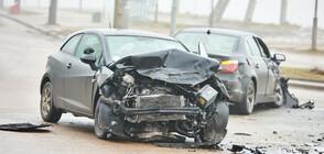 Неправилни маневри и превишена скорост - най-честите причини за катастрофите (ВИДЕО)