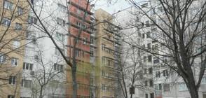 МРРБ: Около 40% от домакинствата живеят в пренаселени домове