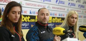 Сестри Стоеви: Вече няма да се състезаваме за България