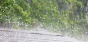 Бури и градушки следобед в Западна и Централна България