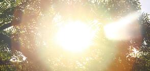 Летни жеги в понеделник, от вторник - захлаждане