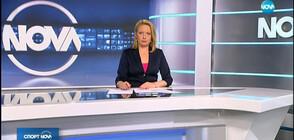 Спортни новини (21.05.2019 - централна)