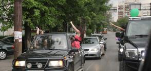 Няма да забраняват алкохола на изборите в София заради баловете
