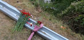 10 ЛЕВА ЗА ЧОВЕШКИ ЖИВОТ: Скандал с обезщетенията за загиналите в катастрофата край Своге