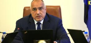 Борисов: Стартираме интерконектора с Гърция заедно с Ципрас (ВИДЕО)