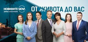 """""""ИЗБОРЪТ: NOVA ЕВРОПА"""" на 26 май"""