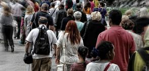 България и Северна Македония ще работят заедно срещу трафика на хора