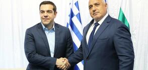 Борисов: Газовата връзка между България и Гърция ще има ключова роля за региона и Европа (ВИДЕО+СНИМКИ)