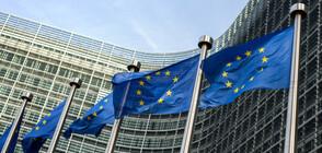 Големите въпроси, които Брюксел отложи за решаване след изборите