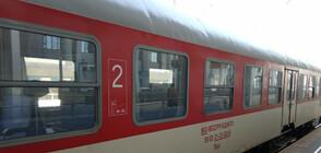 БДЖ осигурява 8 000 допълнителни места във влаковете за празниците