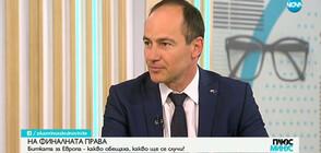 Андрей Ковачев: Предизвикателствата около нас ни налагат да бъдем единни