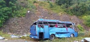 """""""Бул Инс"""": Ще изплатим по 50 000 лева на близките на жертвите на катастрофата в Своге"""