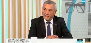 Симеонов: НФСБ е единствената партия, която набира скорост