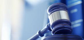 Съдят за документална измама петимата зъболекари, източили НЗОК