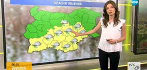 Прогноза за времето (23.05.2019 - сутрешна)