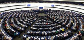 Европейският парламент и неговите правомощия