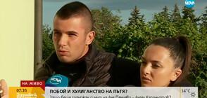 Ангел Караньотов: Това, че съм бил там и че съм син на Аня Пенчева, не ме прави виновен