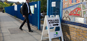 Британците избират евродепутати въпреки очаквания Brexit