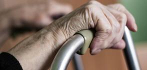 102-годишна жена е заподозряна за убийството на 92-годишния си съсед