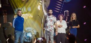 БГ РАДИО представя: Победителите от Годишни Музикални Награди 2019