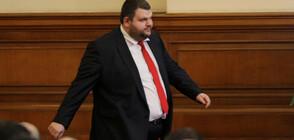 Делян Пеевски взе участие в предизборната кампания на ДПС (СНИМКИ)
