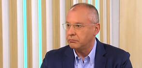 Станишев: Битката на БСП и ПЕС е и Европа, и България да станат социални