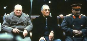 """""""Студената война"""": Документален филм за разделението Запад - Изток"""