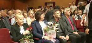 БСП закрива предизборната си кампания в Плевен