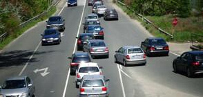 270 000 българи на път за празниците