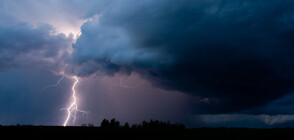 Нови бури и градушки в четвъртък през нощта