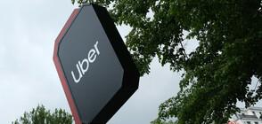 Uber пуска подводница за разходка до Големия бариерен риф