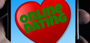 Вижте петте най-чести лъжи, използвани в сайтовете за запознанства