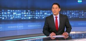 Новините на NOVA (24.05.2019 - 7.00 ч.)