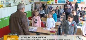Училището в Рибново не може да побере децата от района