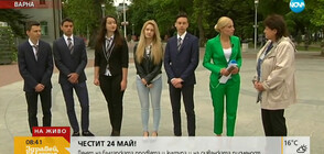 Български ученици спечелиха конкурс на НАСА