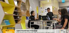 Училище в Берковица – с мини зоопарк и кътове за отдих