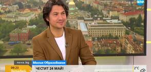 Диригентът Йордан Камджалов: Българинът сам по себе си е чудо