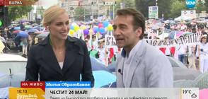 Актьорът Стоян Радев: Много обичам 24 май