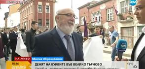 Проф. Палангурски: 24 май обединява всички българи