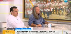 Зуека и Магърдич Халваджиян - за уроците на живота и спомените за 24 май