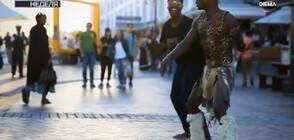 """""""Без багаж"""" разказват за бреговете на Република Южна Африка"""