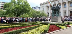 Празникът на буквите: Официална церемония пред Националната библиотека (ВИДЕО)