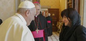 Папа Франциск с послание към България за 24 май (ВИДЕО+СНИМКИ)
